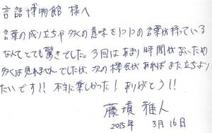 2.Japanese