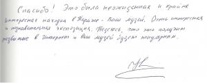 6.Russe