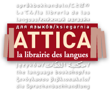 Аттика – языковой книжный магазин!