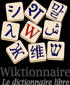 wiktionary_fr_big