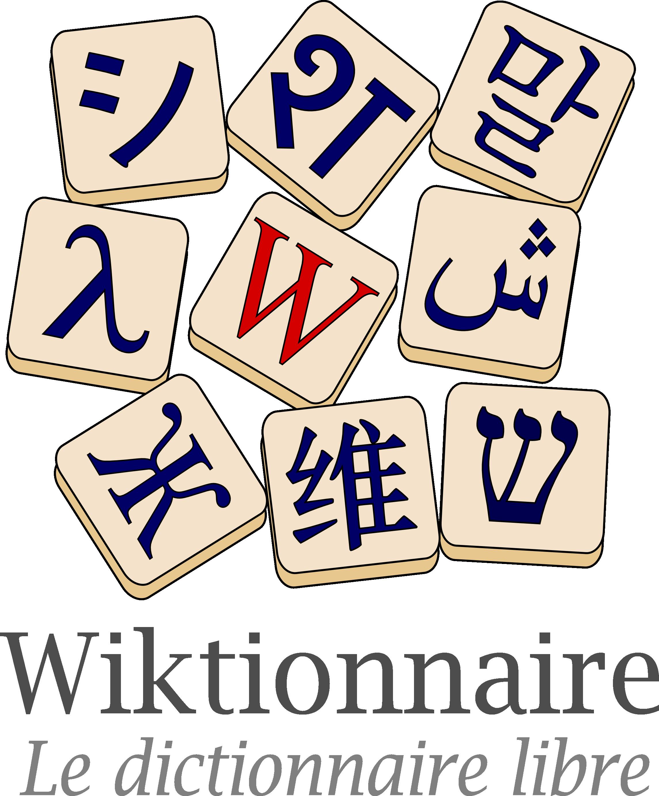 Wiktionnaire