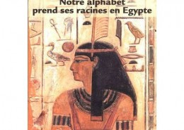 notre-alphabet-prend-ses-racines-en-egypte-1110259923_L